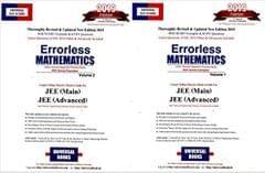Errorless Mathematics - 2019 (Set  Of 2 Vols.) - New