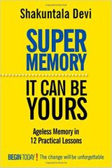 Super Memory - It Can Be Yours