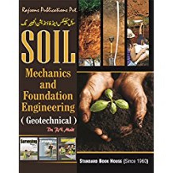 Soil Mechanics & Foundation Engg.