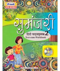 Sumanjari Hindi Paatya pusthakam Text-Cum-Workbook Class - 2