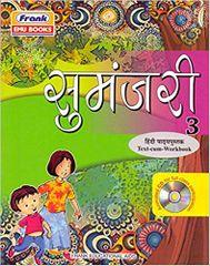 Sumanjari Hindi Paatya pusthakam Text-Cum-Workbook Class - 3