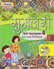 Sumanjari Hindi Paatya pusthakam Text-Cum-Workbook Class - 4