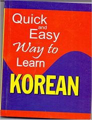Quick & Easy Way To Learn Korean