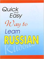 Quick & Easy Way To Learn Russian