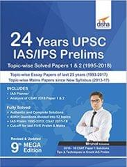 24 Years UPSC IAS/ IPS Prelims Topicwise Solved Papers 1 & 2 (19952018)
