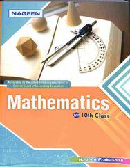 A Text Book Of Mathematics Class 10 (CBSE)