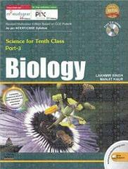 CBSE Science For Class 10 Part 3: Biology