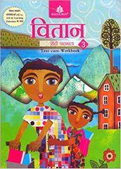 Vitaan Pathmala Text-Cum-Workbook Class - 3