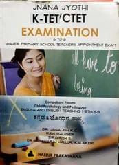 Karnataka-TET Examination (6 To 8)