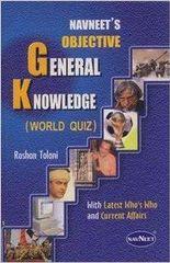 Objective General Knowledge (World Quiz)