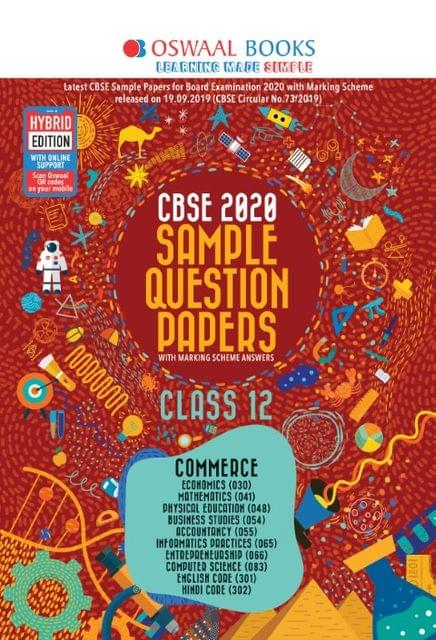 Oswaal CBSE Sample Question Paper Class 12 Combined (Commerce Stream)(For 2020 Exam)