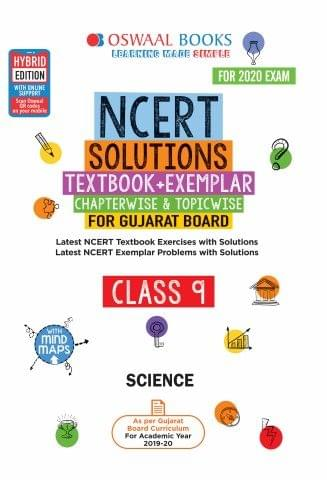 Oswaal Gujarat GSEB NCERT Solutions (Textbook + Exemplar) Class 9 Science Book Chapterwise & Topicwise (For March 2020 Exam)