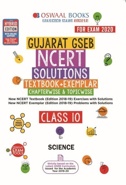 Oswaal Gujarat GSEB NCERT Solutions (Textbook + Exemplar) Class 10 Science Book (For March 2020 Exam)