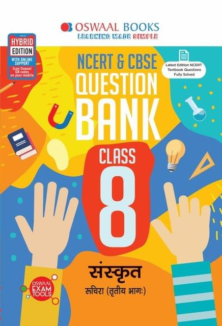 Oswaal NCERT & CBSE Question Bank Class 8 Sanskrit Book (For March 2020 Exam)