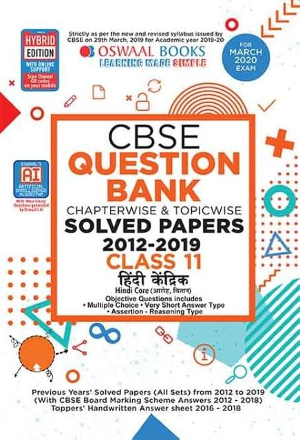 Oswaal CBSE Question Bank Class 11 Hindi Core Book Chapterwise & Topicwise (For March 2020 Exam)