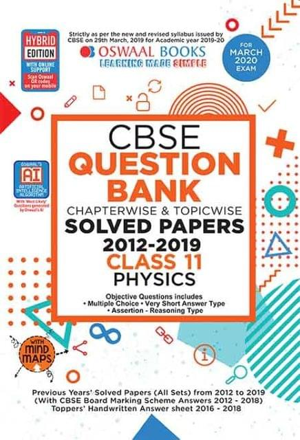 Oswaal CBSE Question Bank Class 11 Physics Book Chapterwise & Topicwise (For March 2020 Exam)