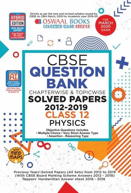 Oswaal CBSE Question Bank Class 12 Physics Book Chapterwise & Topicwise Includes Objective Types & MCQ's (For March 2020 Exam)