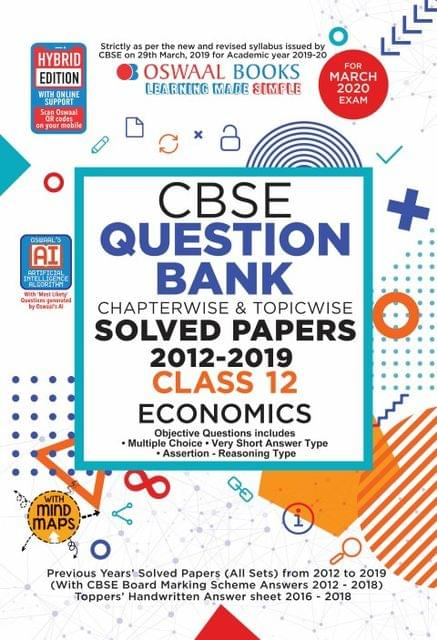 Oswaal CBSE Question Bank Class 12 Economics Book Chapterwise & Topicwise Includes Objective Types & MCQ's (For March 2020 Exam)