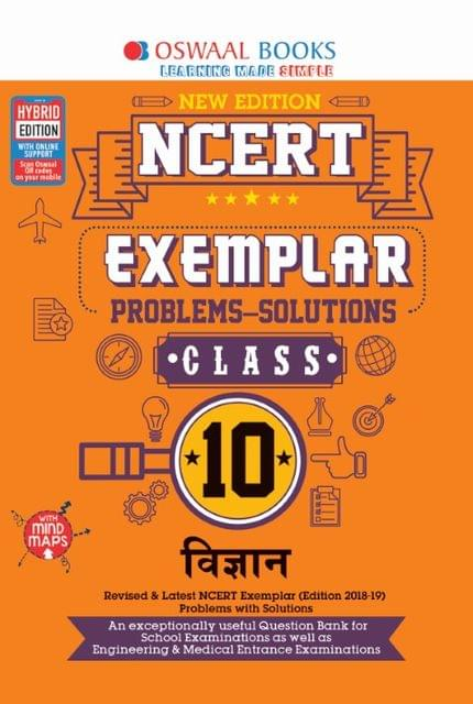 Oswaal NCERT Exemplar (Problems - Solutions) Class 10 Vigyan Book (For March 2020 Exam)