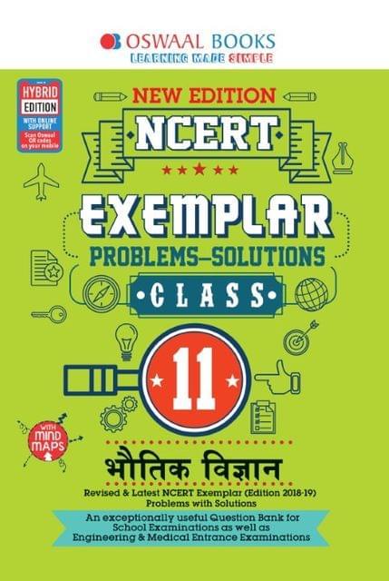 Oswaal NCERT Exemplar (Problems - Solutions) Class 11 Bhautik Vigyan Book (For March 2020 Exam)
