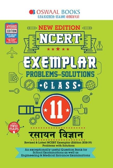 Oswaal NCERT Exemplar (Problems - Solutions) Class 11 Rasayan Vigyan Book (For March 2020 Exam)