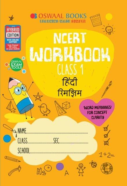 Oswaal NCERT Workbook Class 1 Hindi Rimjhim Book