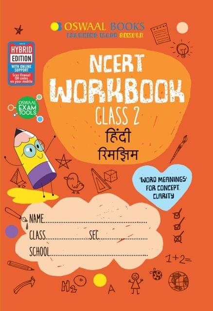 Oswaal NCERT Workbook Class 2 Hindi Rimjhim Book