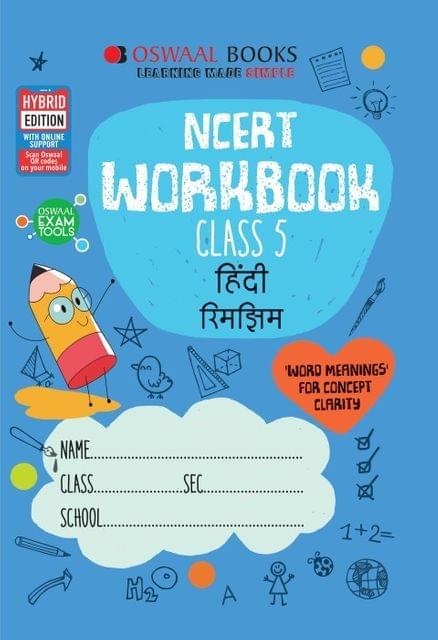 Oswaal NCERT Workbook Class 5 Hindi Rimjhim Book