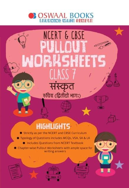 Oswaal NCERT & CBSE Pullout Worksheets Class 7 Sanskrit Book (For March 2020 Exam)