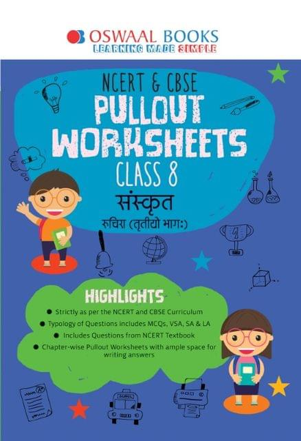 Oswaal NCERT & CBSE Pullout Worksheets Class 8 Sanskrit Book (For March 2020 Exam)