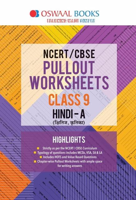 Oswaal NCERT & CBSE Pullout Worksheets Class 9 Hindi A Book (For March 2020 Exam)