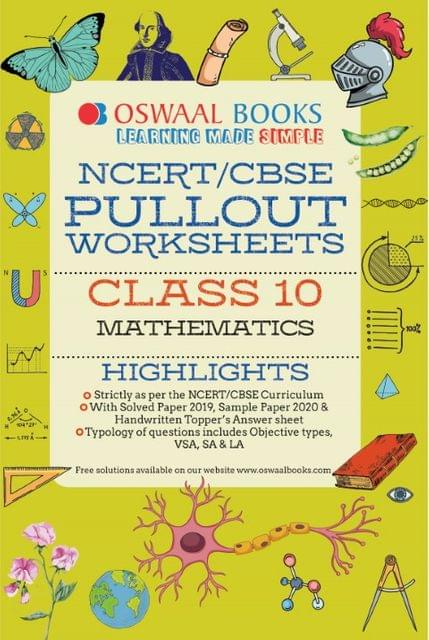 Oswaal NCERT & CBSE Pullout Worksheets Class 10 Mathematics Book (For March 2020 Exam)