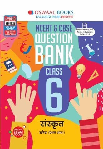 Oswaal NCERT & CBSE Question Bank Class 6 Sanskrit Book (For March 2020 Exam)