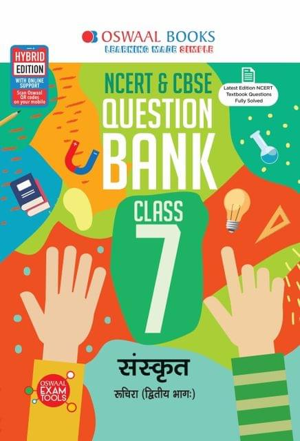 Oswaal NCERT & CBSE Question Bank Class 7 Sanskrit Book (For March 2020 Exam)