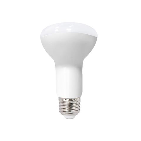 FSL | LED SPOTLIGHT | R63 Y