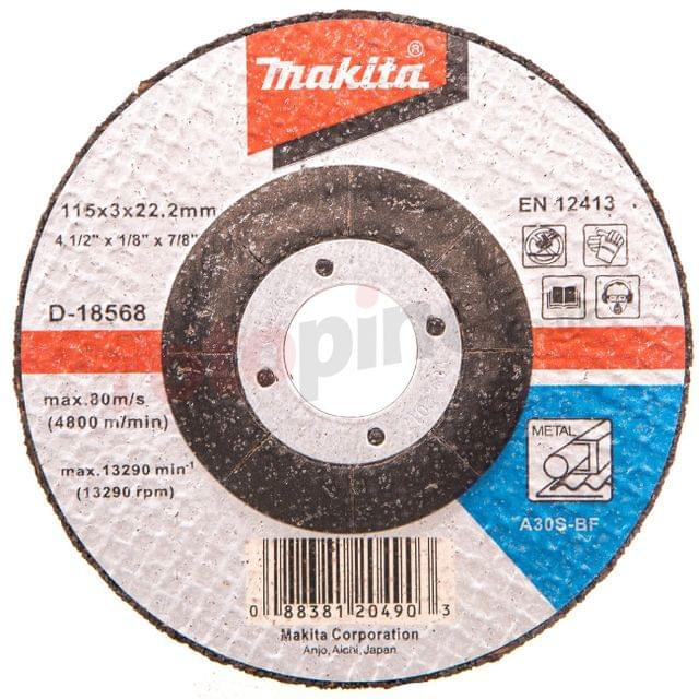 MAKITA | Metal Cutting Bore Flat Disc 115x3x22.23 | MAK/A-D-18568
