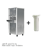 GENERAL COOL | Water Cooler 25 U.S Gallons - 2 Taps + Water Filter | ARM-25T2