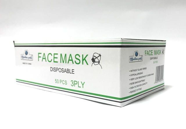 FACE MASK | SURGICAL DISPOSABLE 3-PLY | BLUE