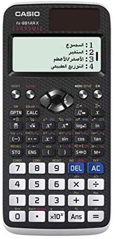 CASIO | Scientific Calculator | 181g | Black | FX-991ARX-W-DT