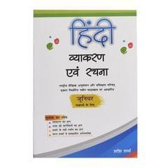 Hindi Vyakaran junior
