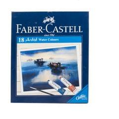 Faber Castell Artist Water Colour 9ml 18 Shades