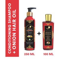 Aegte Onion Hair Oil & Complete Hair Defense Conditioning Shampoo, 350 ML - Pack of 2
