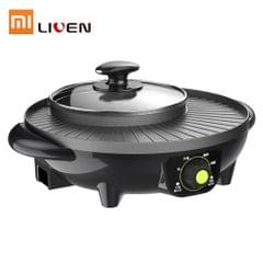 Xiaomi Liven Electric Barbecue Grill and Hot Pot 2 In 1 Non
