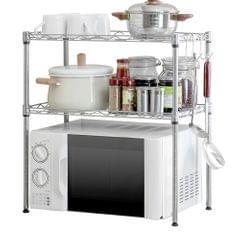 2-Tier Storage Shelf Microwave Oven Rack Metal Organizer