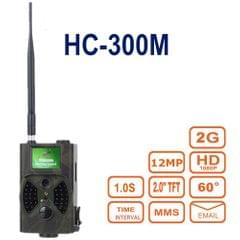 Lixada 940NM Scouting Hunting Camera HC300M HD GPRS MMS - HC-300M