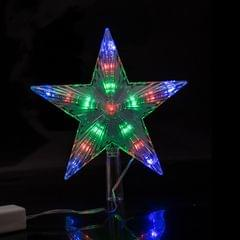 Christmas Tree Top Star LED String Fairy Lights Wedding Decoration Party Garden Holiday Lamp, Size: S (Multicolor)
