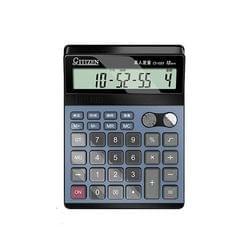 GTTTZEN Financial Accounting Office Supplies Voice Calculator without Battery (Blue)
