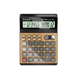 GTTTZEN Financial Accounting Office Supplies Voice Calculator without Battery (Gold)