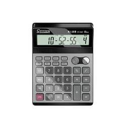 GTTTZEN Financial Accounting Office Supplies Voice Calculator without Battery (Gray )