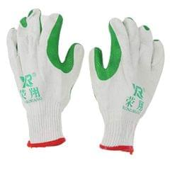Anti Slip Protective Safety Work Gloves for Gardening Handling Farming Wearable